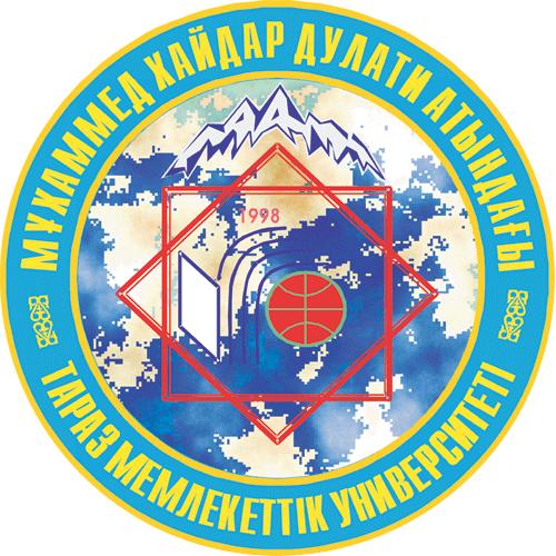 -лого-прзрачный-фон-ТарГУ.png