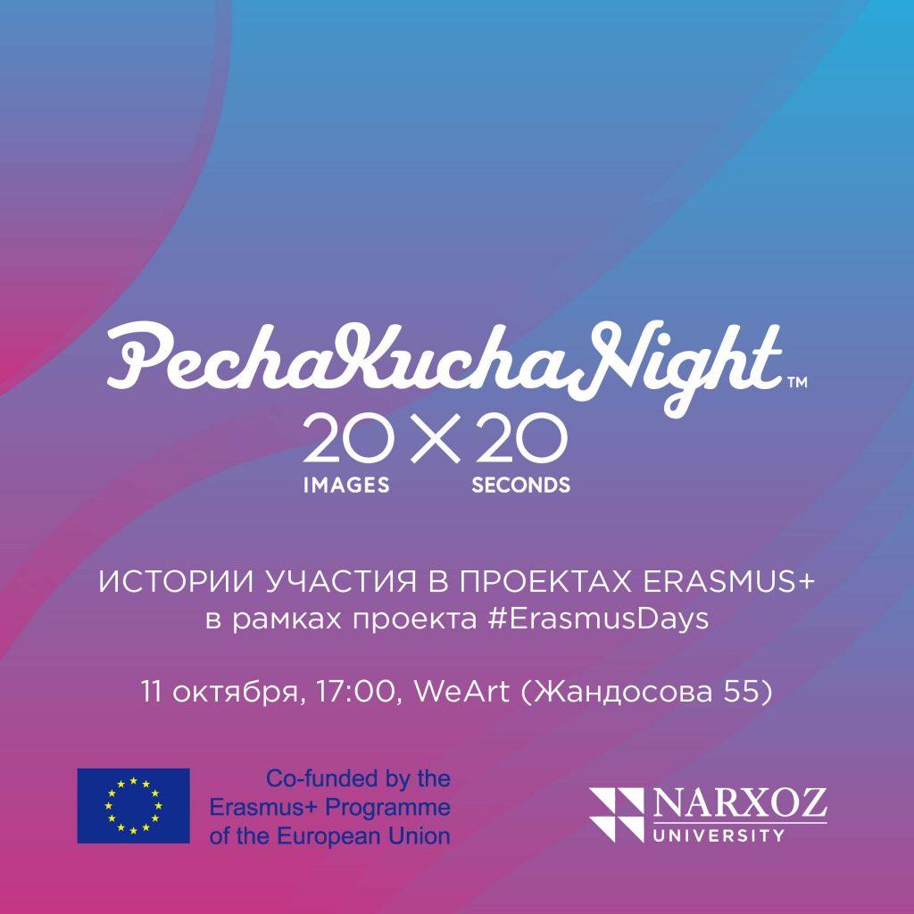 PechaKucha_11.10.2019_the-one.jpg