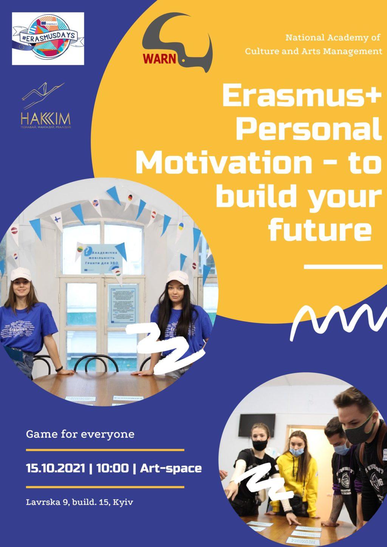 Game_ErasmusDays_2021.jpg